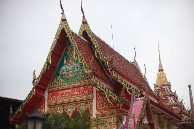 Travel Notes from Ko Kret, Thailand